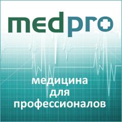http://medpro.ru/